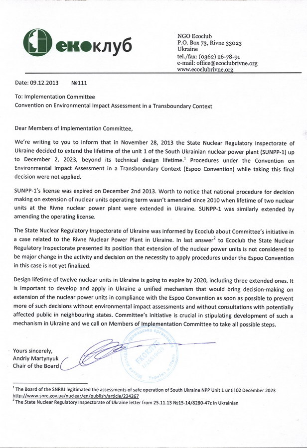 Letter to Implementation Committee