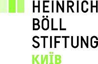 200px-Heinrich_Boell_Foundation_in_Ukraine