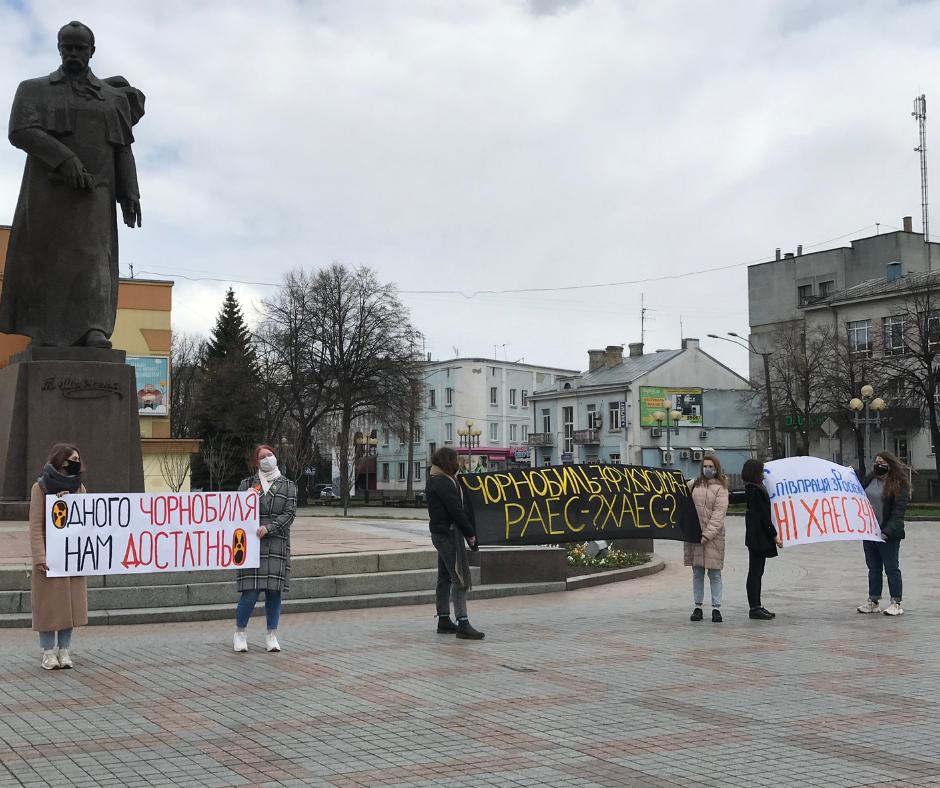 Одного Чорнобиля нам достатньо